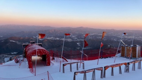 Women's Olympic giant slalom rescheduled due to strong winds