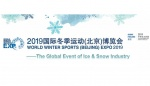 World Winter Sports Expo 2019 in Beijing, preparations for first FIS test events