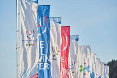Winter Universiade underway in Krasnoyarsk (RUS)